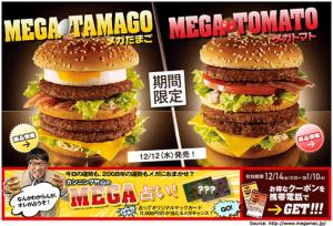 japfastfood4
