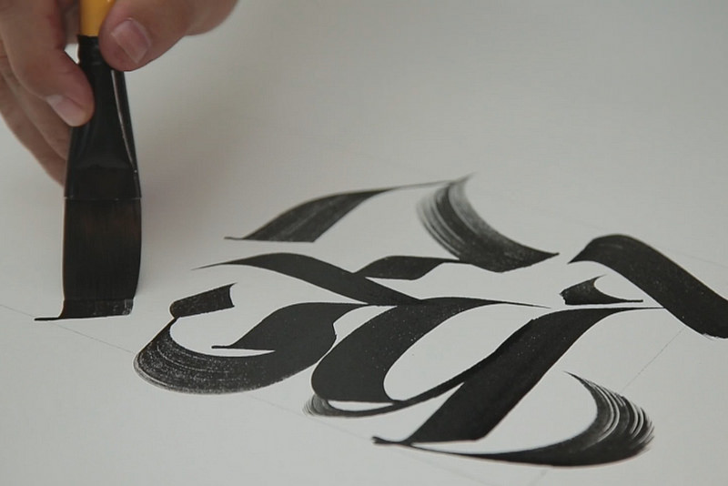 Photo credit: Luca Barcellona - Calligraphy & Lettering Arts / Foter / CC BY-NC