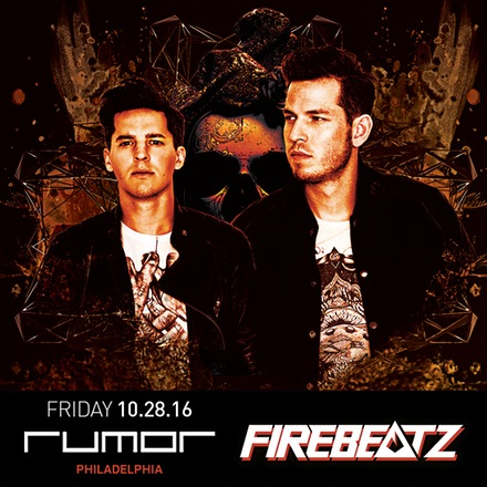 rumor-party2