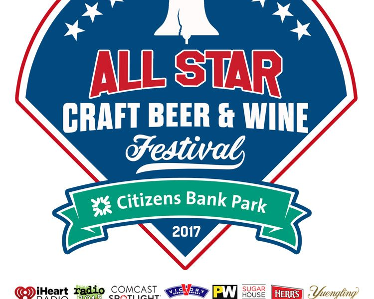 Philly Craft Beer Festival Citizens Bank