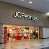JC_Penney