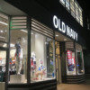 old navy chestnut street being sued